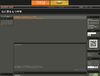 yarupul.militaryblog.jp screenshot