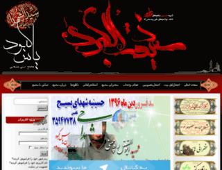 yas135.com screenshot