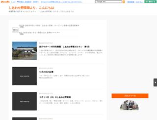 yasai888.hamazo.tv screenshot