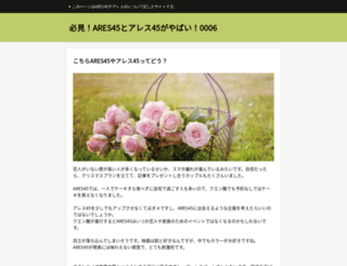 yasamkadin.com screenshot