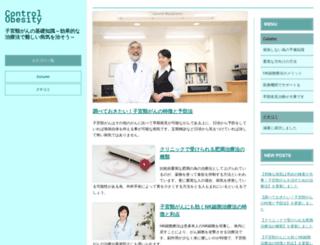 yasamoyunu.net screenshot