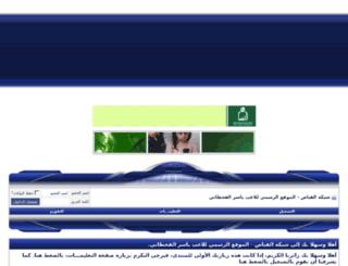 yaser20.com screenshot