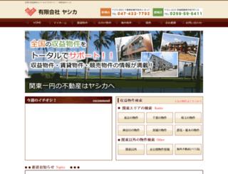 yashika.co.jp screenshot