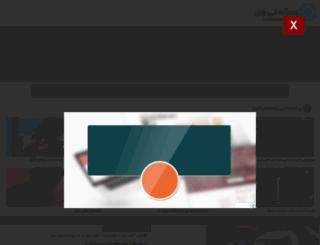 yasinshop-parsib.rasanetv.ir screenshot
