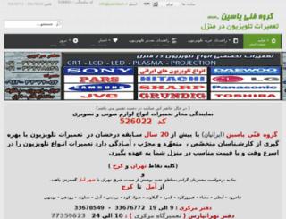 yasintech.ir screenshot