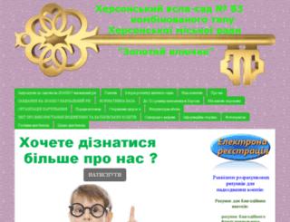 yaslisad83kherson.jimdo.com screenshot