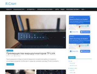 yaslit.ru screenshot
