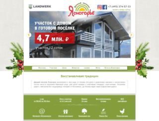 yasnogorie.ru screenshot