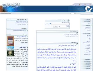 yasoob.com screenshot