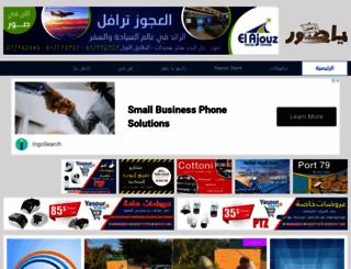 yasour.org screenshot
