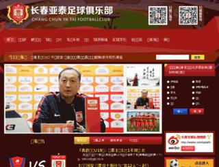yataifc.cn screenshot
