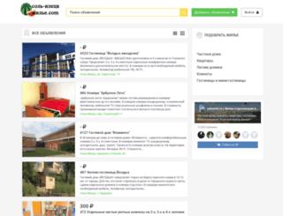 yatoorist.ru screenshot
