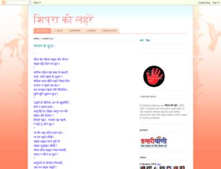 yatra-1.blogspot.in screenshot