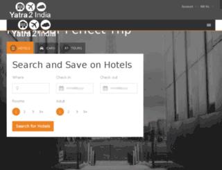 yatra2india.com screenshot