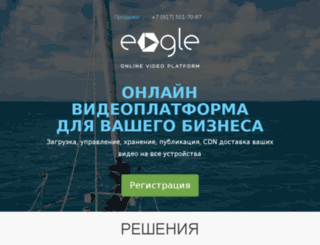 yatv.ru screenshot