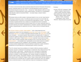 yavin.ru screenshot
