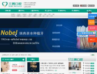 yayi120.com screenshot