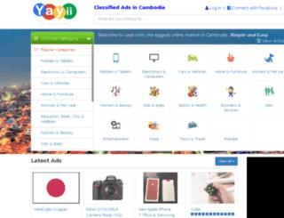 yayii.com screenshot