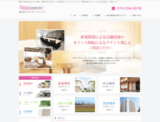 yayoiglobal.com screenshot