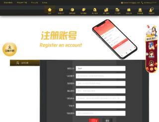yayougz.com screenshot