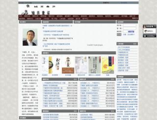 yayusw.com screenshot