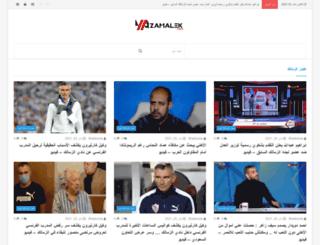 yazamalek.com screenshot