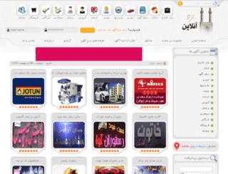 yazdonline.org screenshot