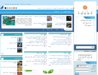 yazdtoday.com screenshot