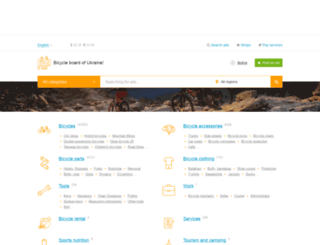 yazikovedenie-1.odn.org.ua screenshot