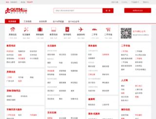 yb.qu114.com screenshot