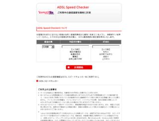 ybbcustomer.bbtec.net screenshot