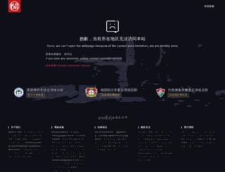 ybitka.net screenshot