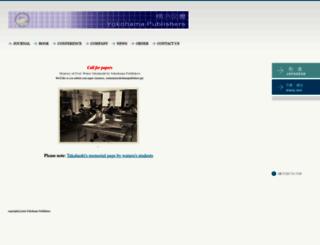 ybook.co.jp screenshot