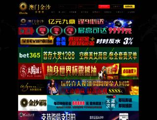 ybsjzj.com screenshot