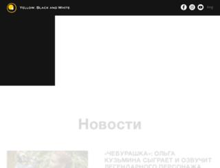 ybw-group.ru screenshot