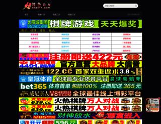 ybzhuhai.com screenshot