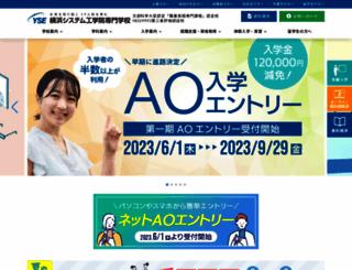 yca.ac.jp screenshot