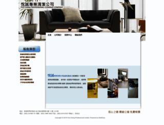 yccleaning.com.hk screenshot