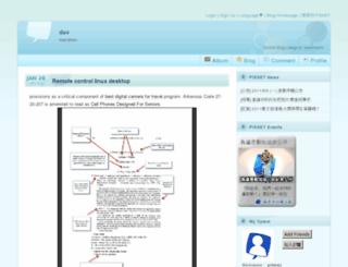 yckwarj.pixnet.net screenshot