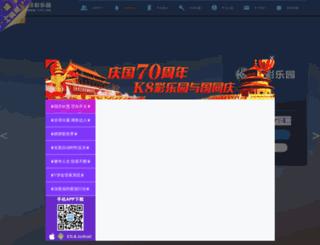 ycmou-cs.com screenshot
