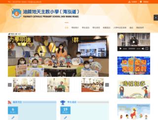 ycps.edu.hk screenshot