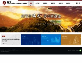 ycrzsp.com screenshot