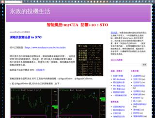 yctseng.net screenshot