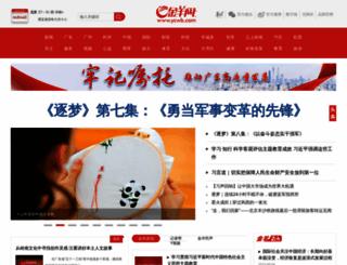 ycwb.com screenshot