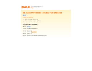 ycxyx.eccoo.cn screenshot