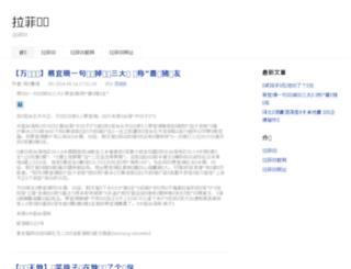 ycycq.com screenshot
