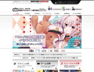 yda.iwasaki.ac.jp screenshot