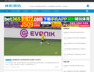 ydcych.com screenshot