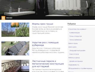 ydena.ru screenshot