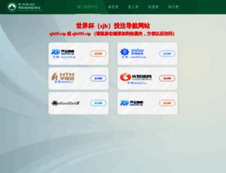 ydfuke.com screenshot